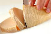 揚げタケノコのチーズまぶしの下準備1