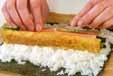 節分の巻き寿司(恵方巻き)の作り方4