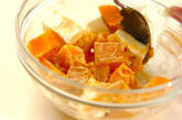 パンプキンサラダの作り方5