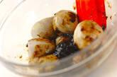 里芋の網焼きの作り方2