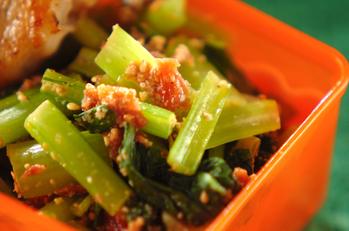 小松菜の梅和え
