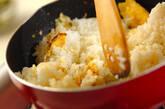 納豆と野沢菜の和風オムライスの作り方6