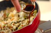 納豆と野沢菜の和風オムライスの作り方4