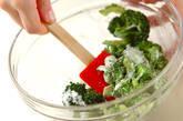 簡単ゴーヤサラダの作り方1