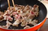 豚キムオムレツの作り方6