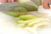 セロリとイカのショウガサラダの下準備1