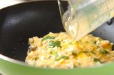 キノコオムレツの作り方3