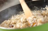 キノコオムレツの作り方1