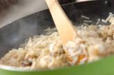 キノコオムレツの作り方5
