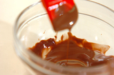 ハートのチョコあんまんじゅうの作り方1