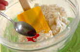 ハートのチョコあんまんじゅうの作り方7