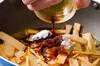 水煮メンマの炒め煮の作り方の手順2