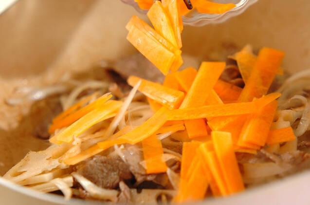 牛肉入り根菜のきんぴらの作り方の手順5