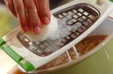 ナメコとおろし長芋のみそ汁の作り方5