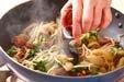 レバーと野菜の炒め物の作り方4
