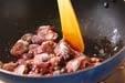 レバーと野菜の炒め物の作り方10