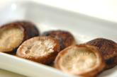 焼きシイタケのひとくちにぎりの作り方1