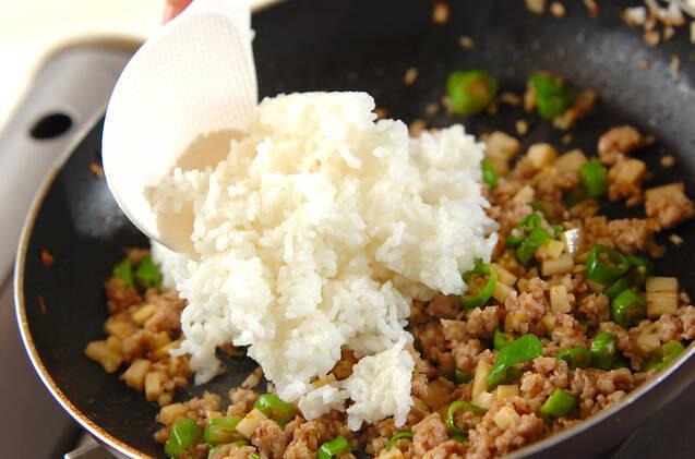 鶏ひき肉のユズコショウチャーハンの作り方の手順7