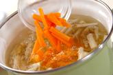 ゴボウサラダの作り方1