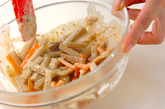 ゴボウサラダの作り方2
