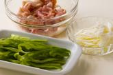春雨と豚肉の中華炒めの作り方2