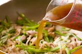 春雨と豚肉の中華炒めの作り方3