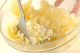 ヒジキ入りポテトサラダの作り方1