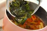 キムチと油揚げのみそ汁の作り方4