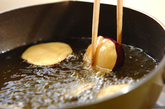 いろいろ野菜の天ぷらの作り方1
