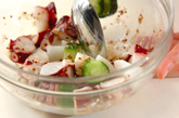 タコのサラダの作り方1