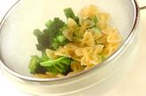 ブロッコリーとパスタのサラダの作り方1