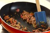 揚げジャガイモのピリ辛煮の作り方2