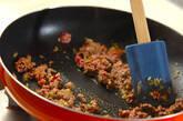 揚げジャガイモのピリ辛煮の作り方6