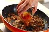 揚げジャガイモのピリ辛煮の作り方7