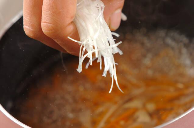ネギのスープの作り方の手順4