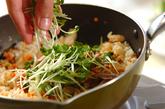 アジの干物でオムライスの作り方2