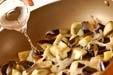 ナスのソテーサラダの作り方2