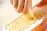 すりおろしリンゴ寒天の作り方1