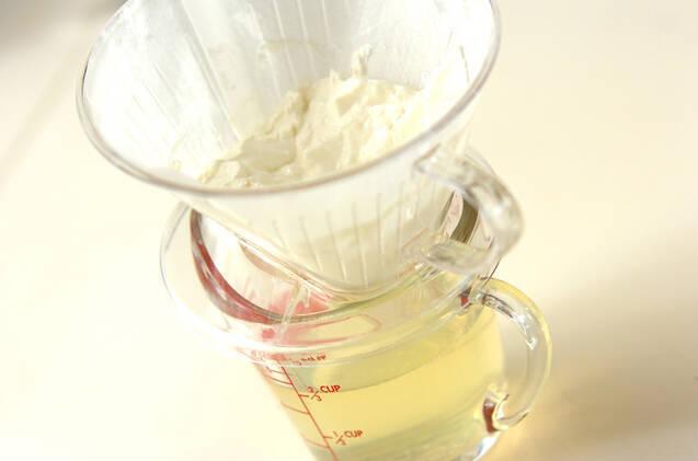 タコのヨーグルトサラダの作り方の手順3