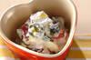 タコのヨーグルトサラダの作り方の手順