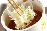 鶏と白ネギのスープの作り方2