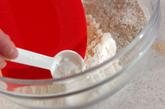 コーヒーシナモンロールの作り方1