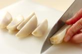 里芋フライの作り方1