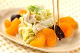 白菜サラダの作り方3