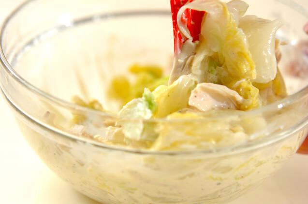 白菜サラダの作り方の手順6