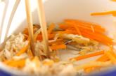 切干し大根と煮干しの煮物の作り方1
