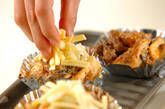 サンマのピリ辛マヨ和えの作り方5