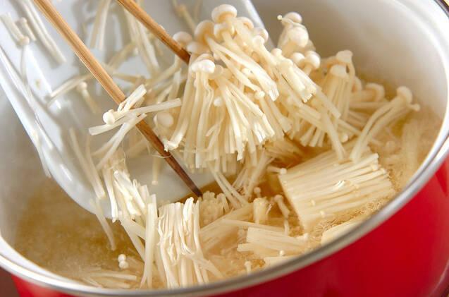 エノキとアオサの白みそ汁の作り方の手順3