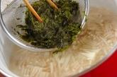 エノキとアオサの白みそ汁の作り方2