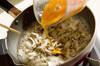 アサリとマイタケの卵とじの作り方の手順3